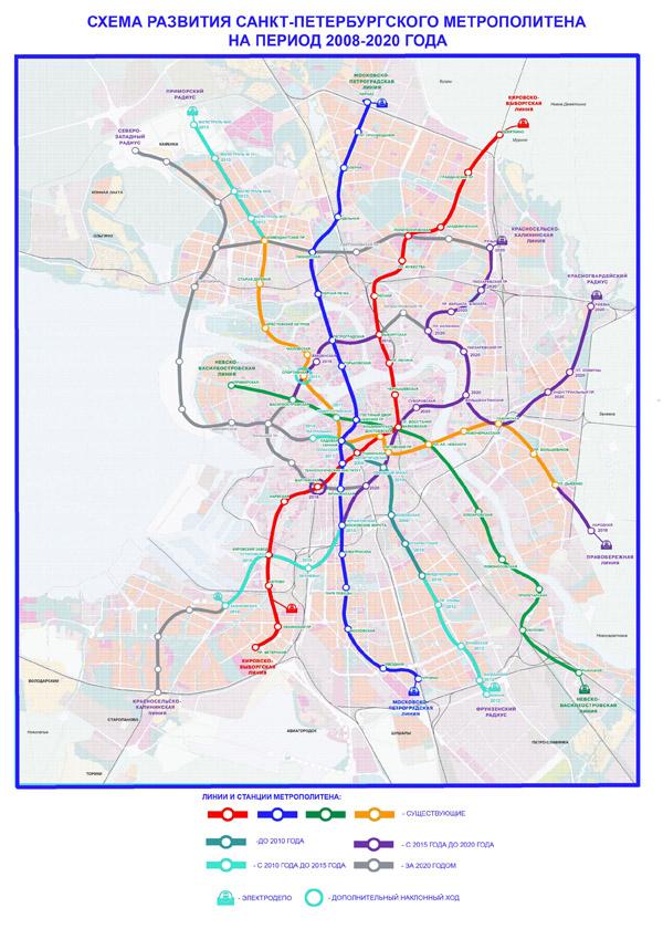 2011 плану развития метро до