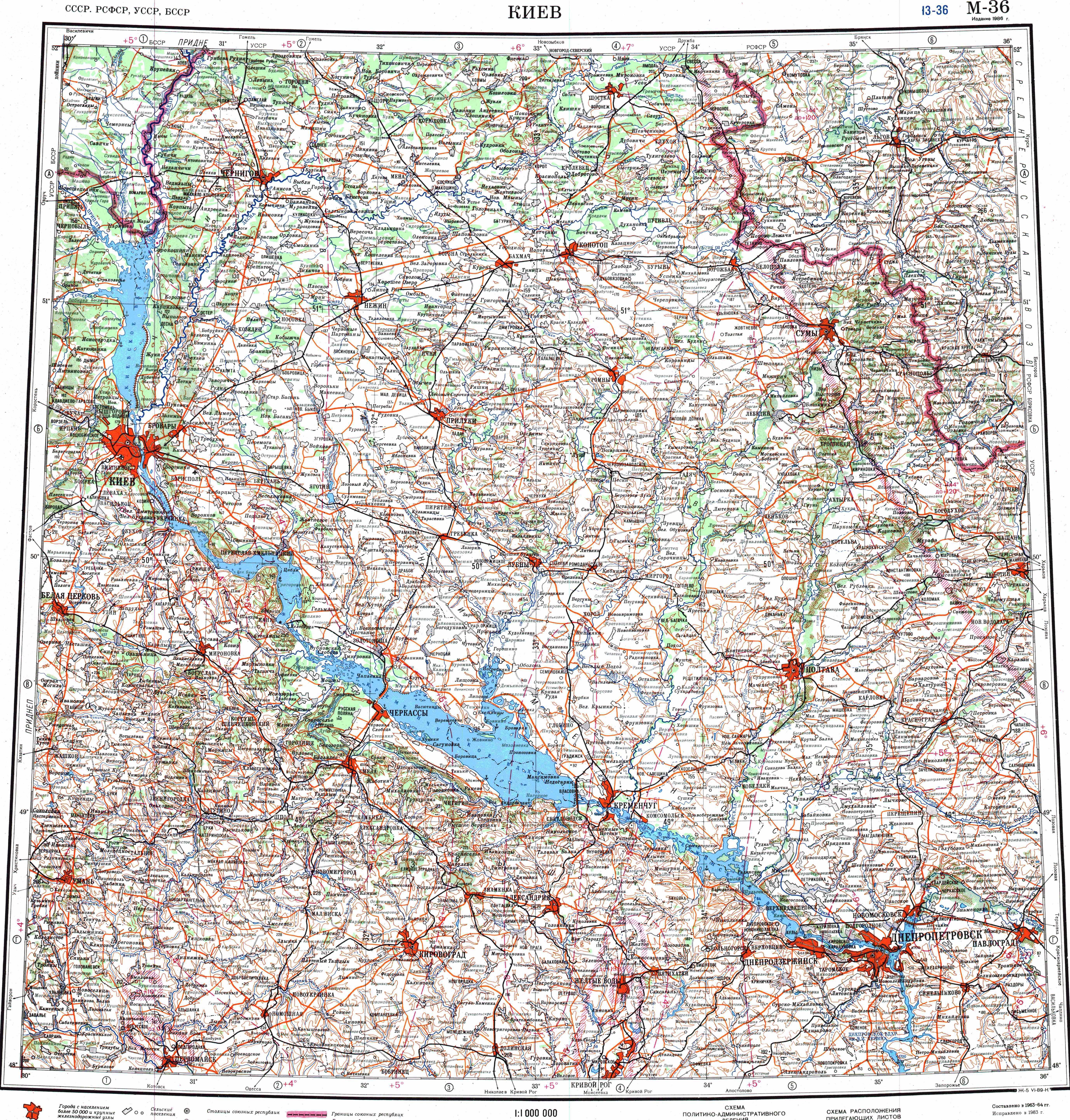 Топографические карты Украины, Беларуси и Молдовы 1 ... Административная Карта Молдавии
