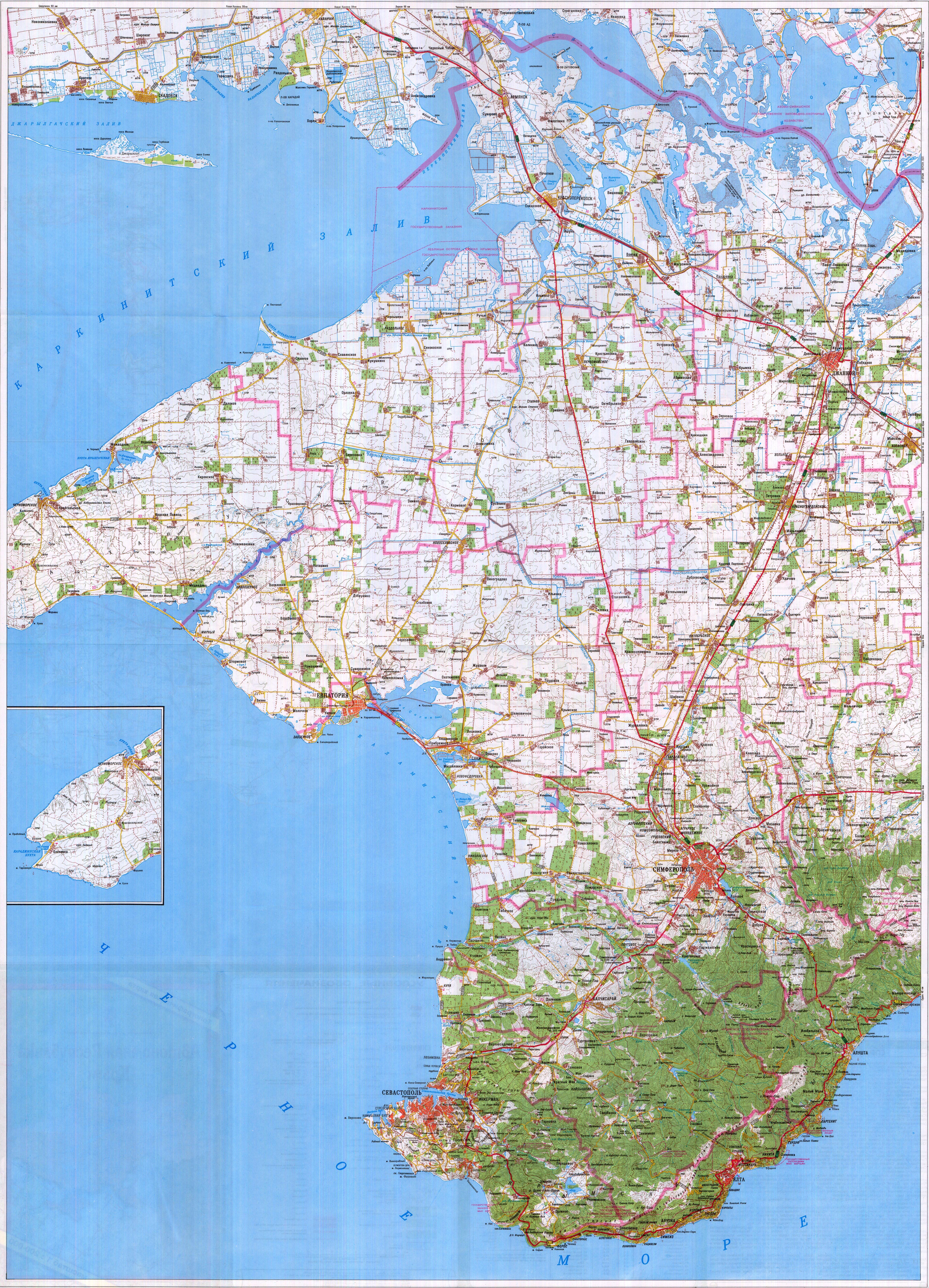 Atlas World Travels Bandra Branch Mumbai Maharashtra
