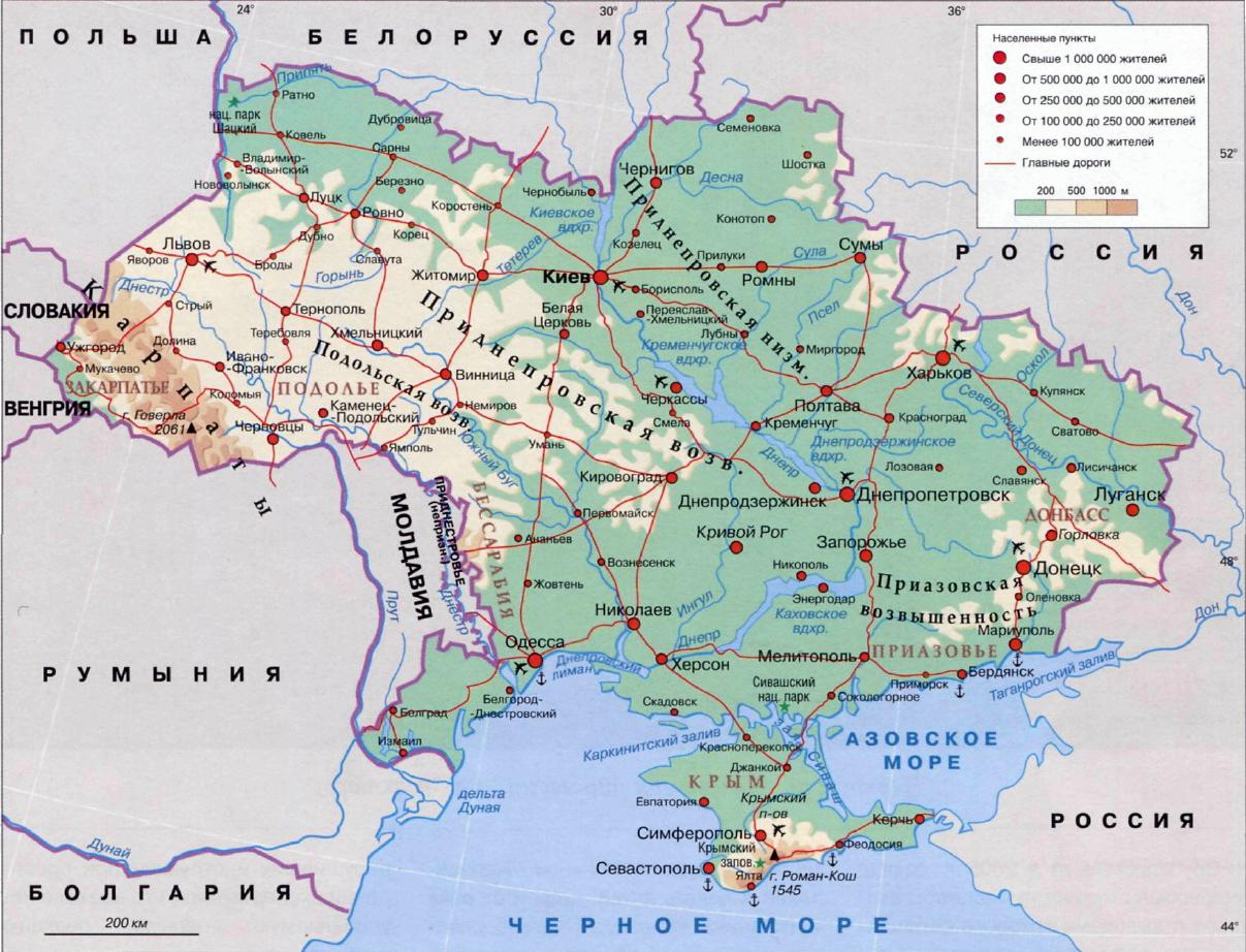 Fizicheskaya Karta Ukrainy Ukrainy Fizicheskaya Karta Podrobnaya