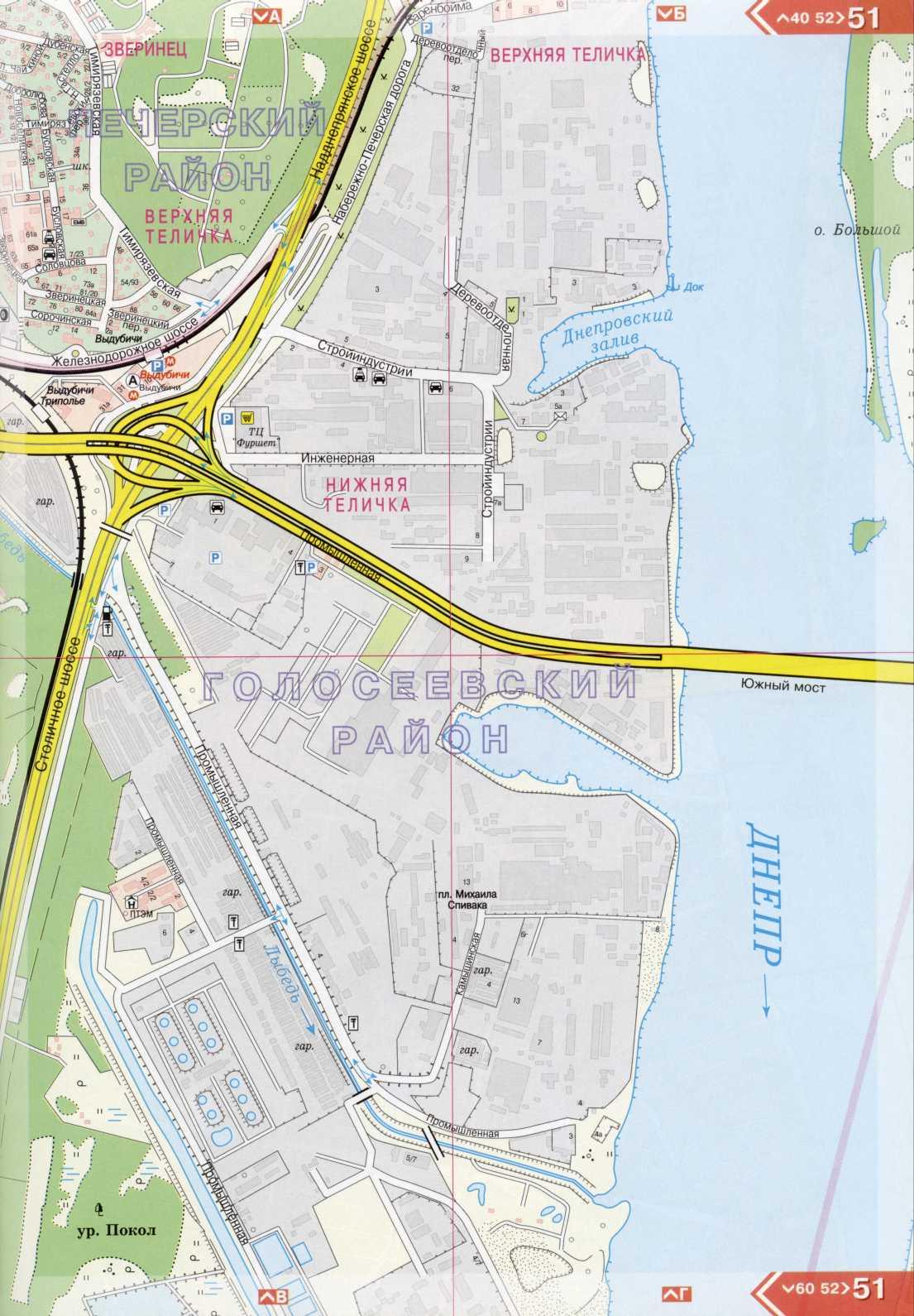 Карта Киева Улицы Как Доехать
