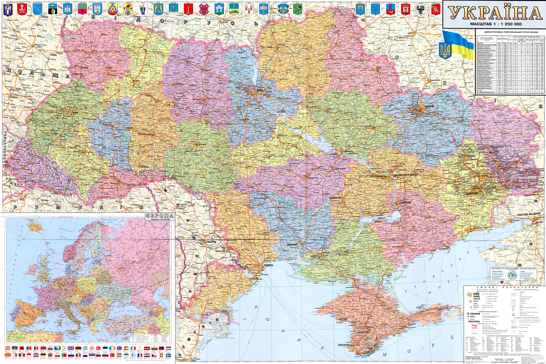 Работа и вакансии в Литве для украинцев белорусов и