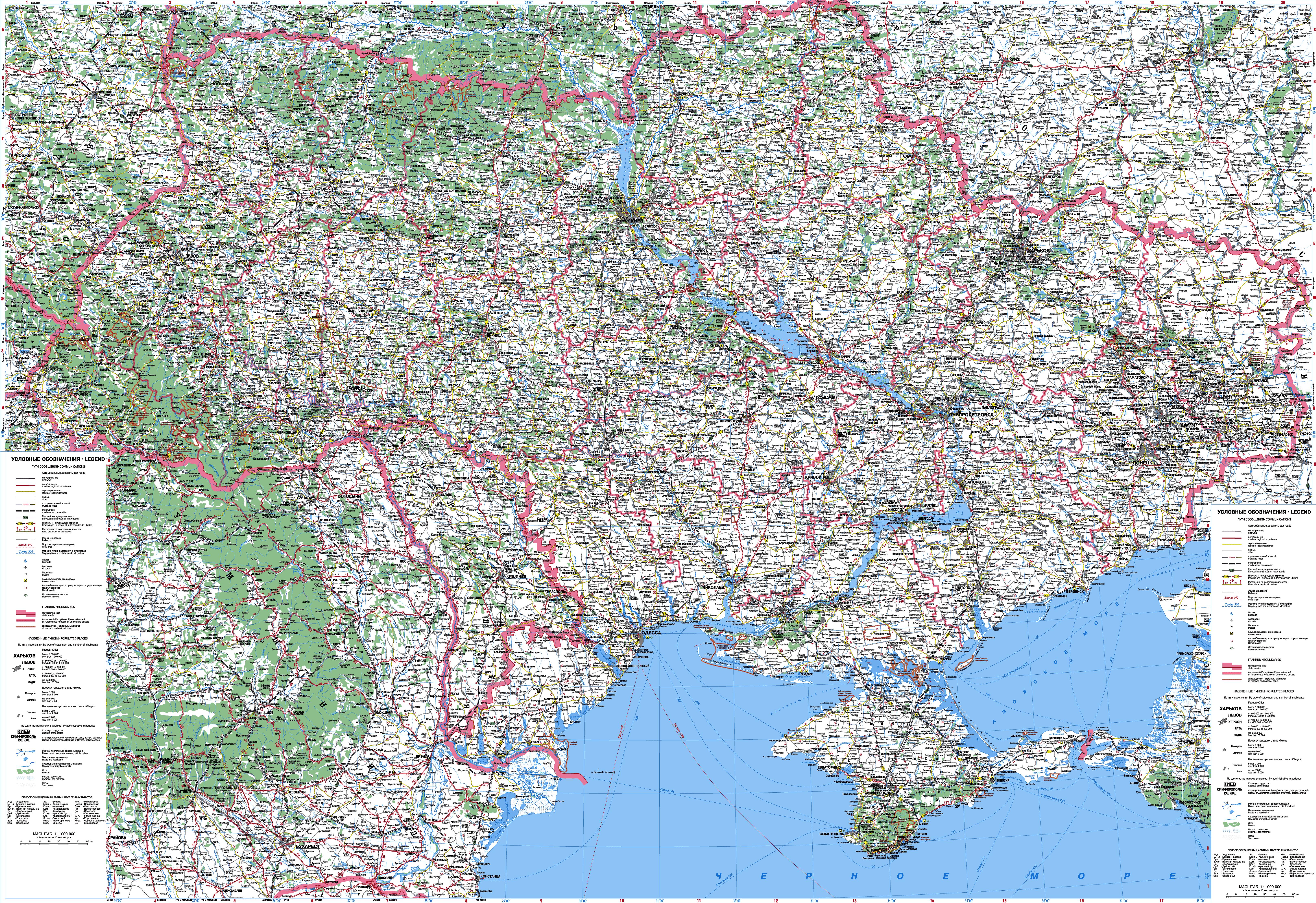 Все города и области карта масштаба 1 1