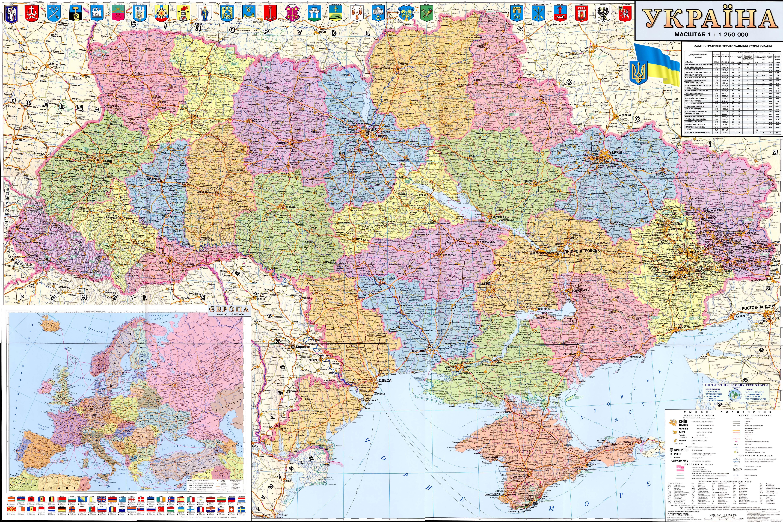 Административная карта украины карта