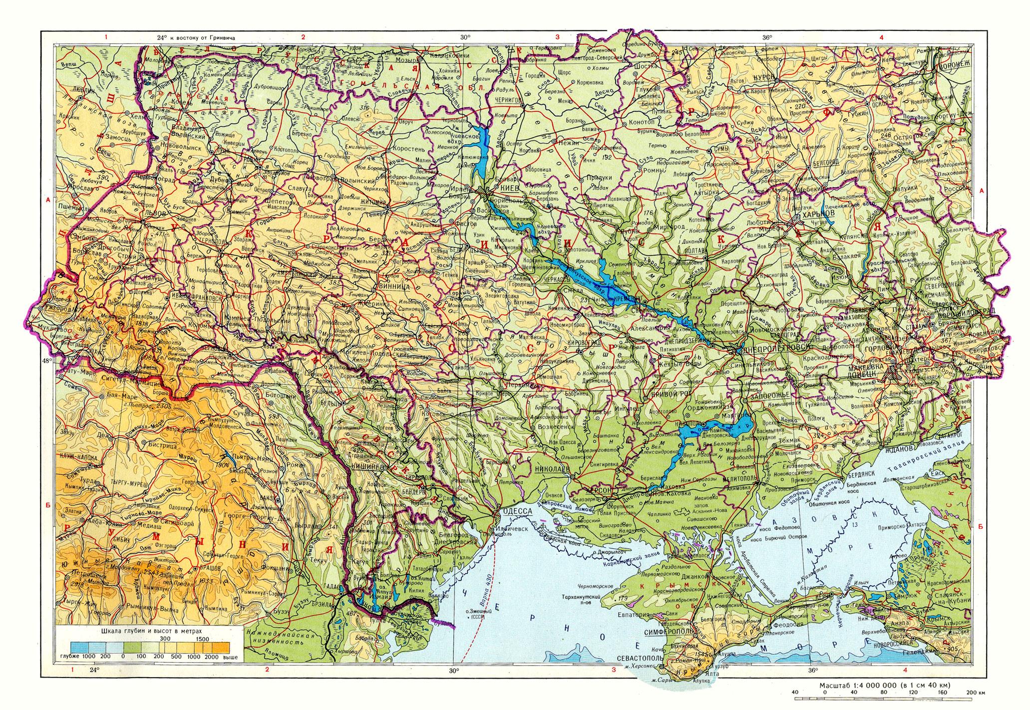 Физическая карта украины времен ссср