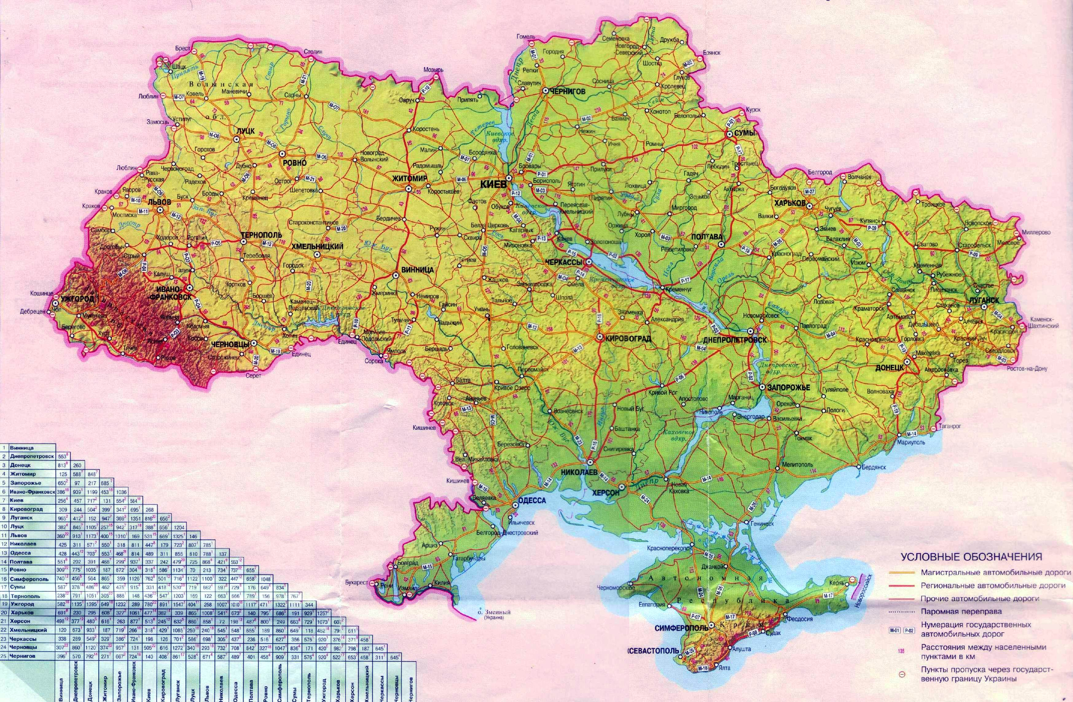2011 - 2013 Raster Maps - карты всего мира в одном месте.  Физическая карта Украины.  Основные автомагистрали Украины.