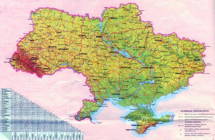 магазинов бизнес карта автодорог украины грудничка: быстрое