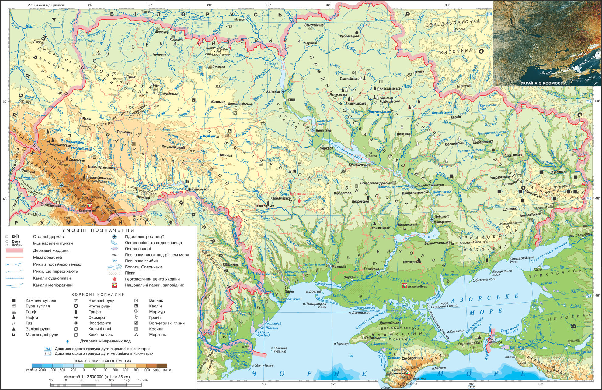ukraine_physical_map_full.jpg