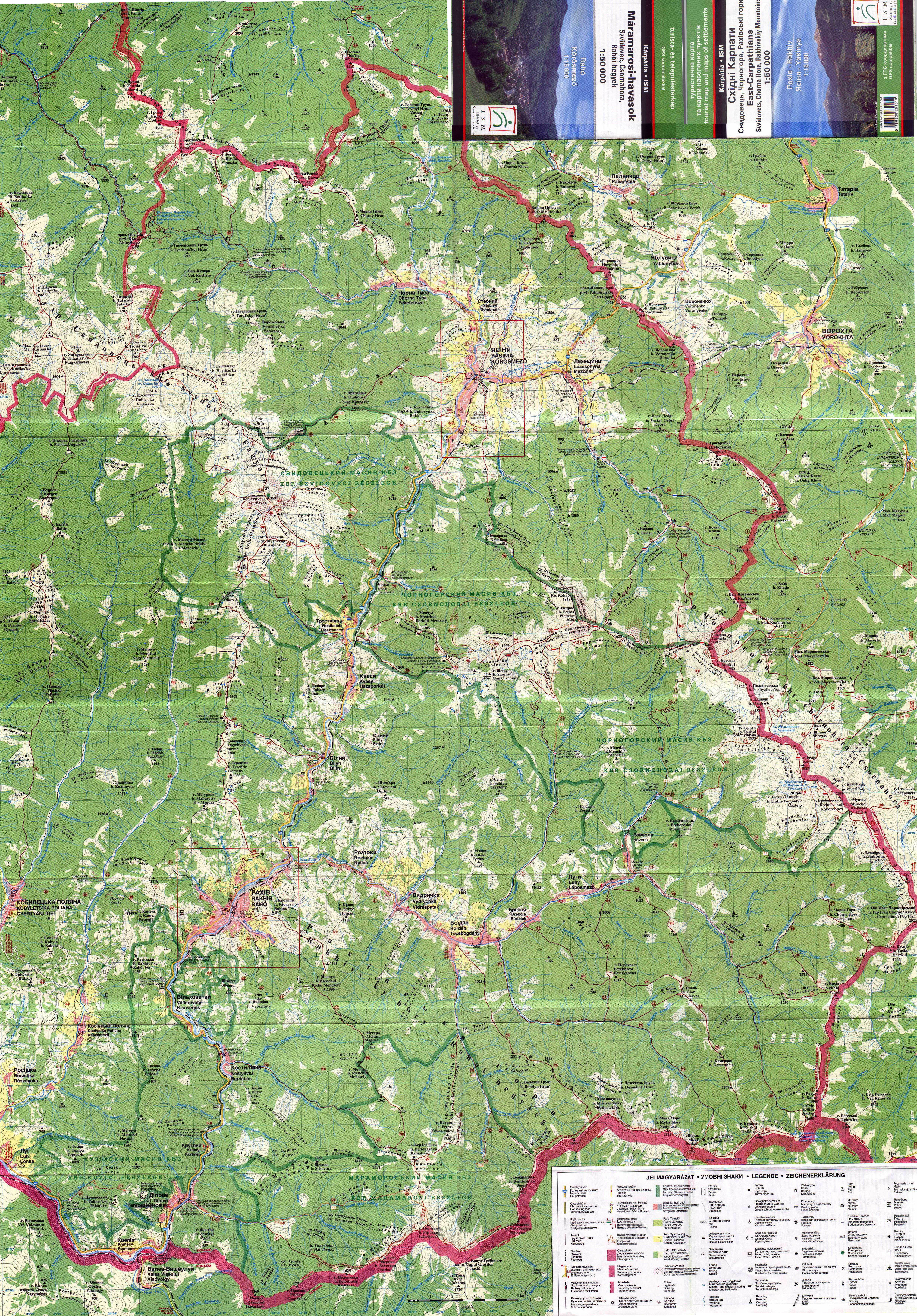 travelGPS.com.ua - TravelGPS - ����� ������� GPS ��������� ...