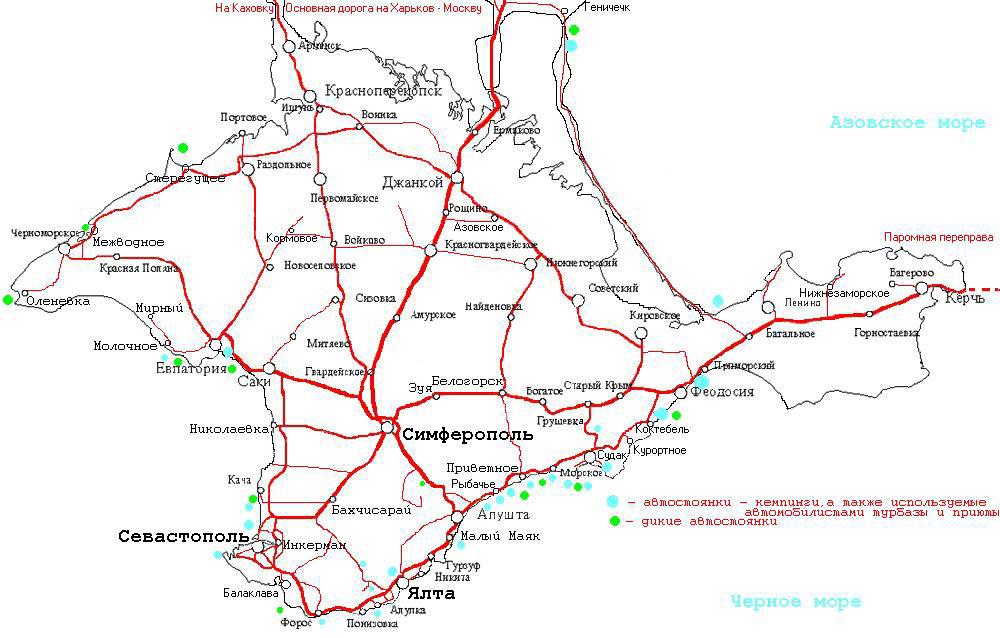 Карта авто кемпингов