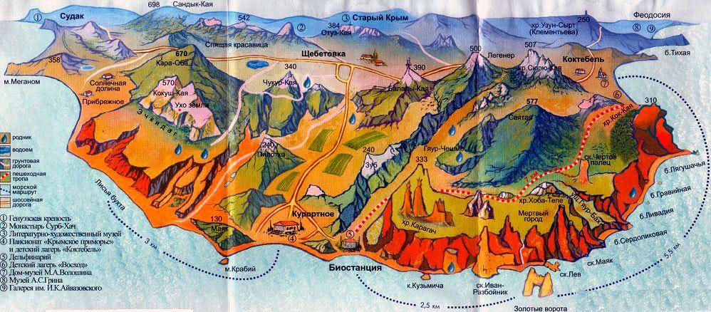 Карта-схема Карадагского