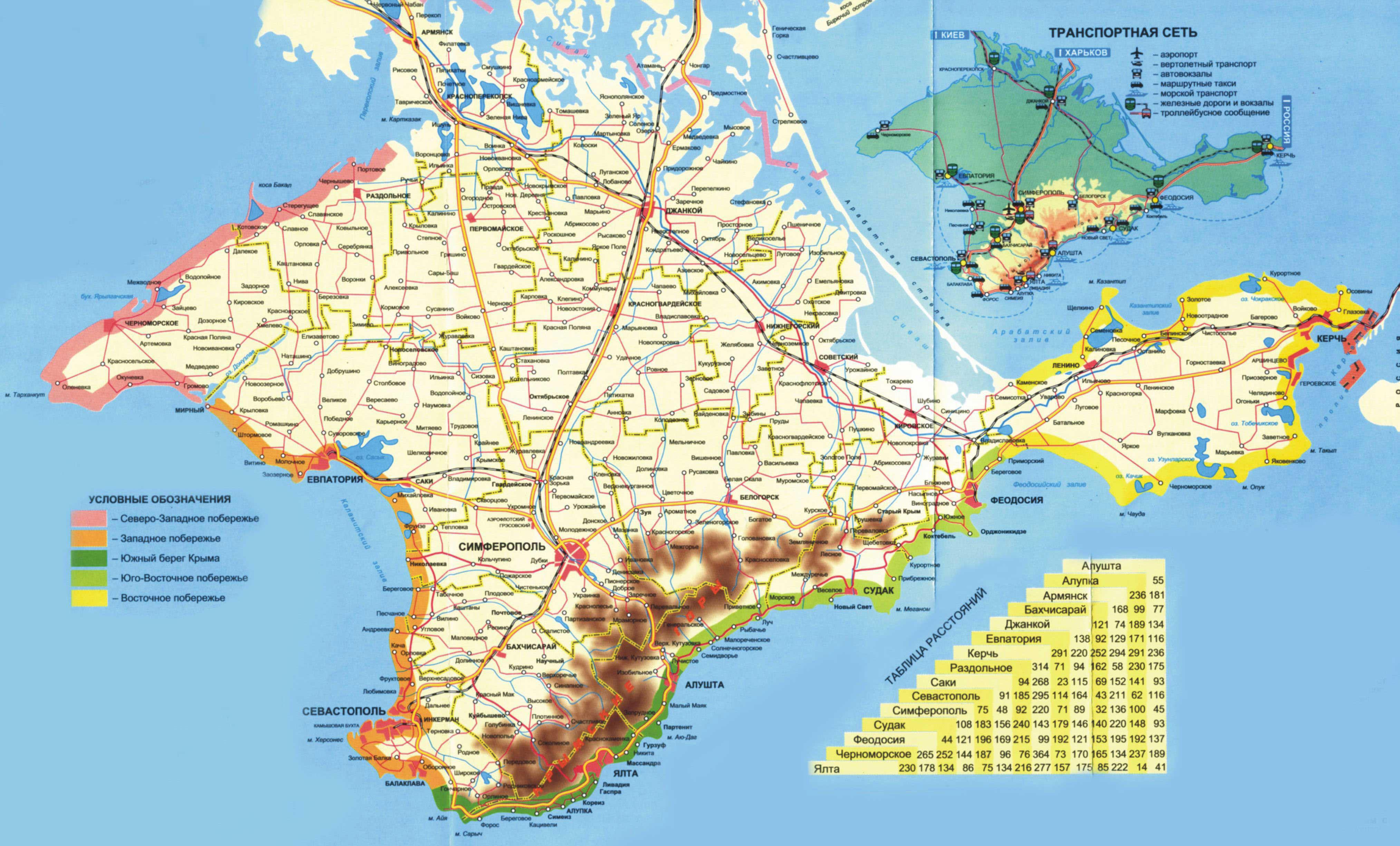Карты Автодорог Белоруссии