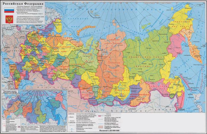 Большая подробная административная карта России (административная карта РФ, Российской Федерации). Карта образца до 2014-го года.