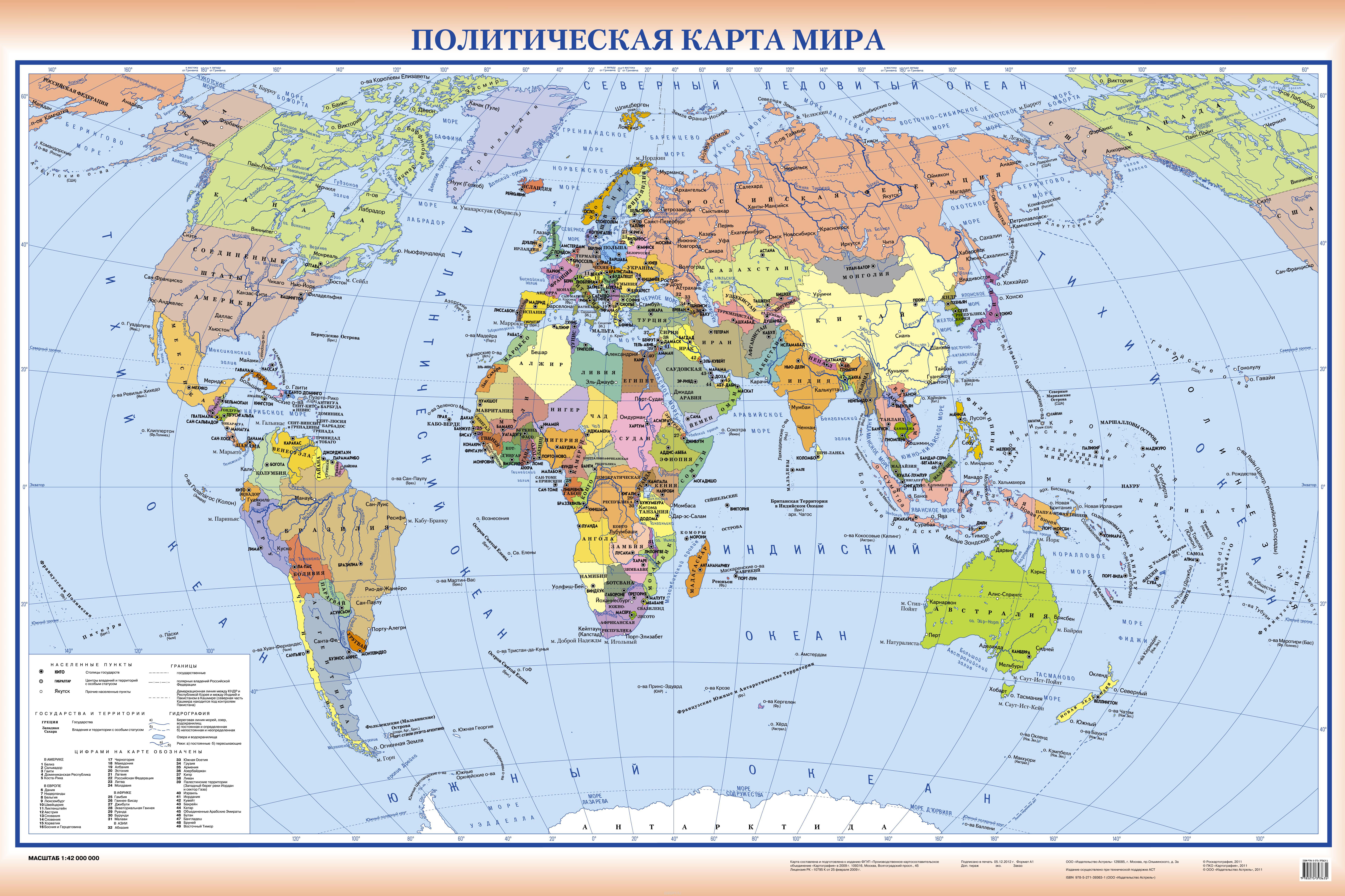 Bolshaya Podrobnaya Politicheskaya Karta Mira Na Russkom Yazyke